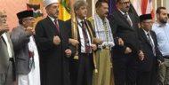Expo Dunia Islam: Palestina, Kami Bersamamu