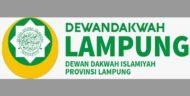 Soal Pembakaran Bendera Tauhid, Ini Sikap Tegas Dewan Dakwah Lampung