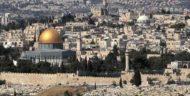 Kantor Perwakilan Negara Eropa Untuk Israel di Yerusalem Pertama Dibuka