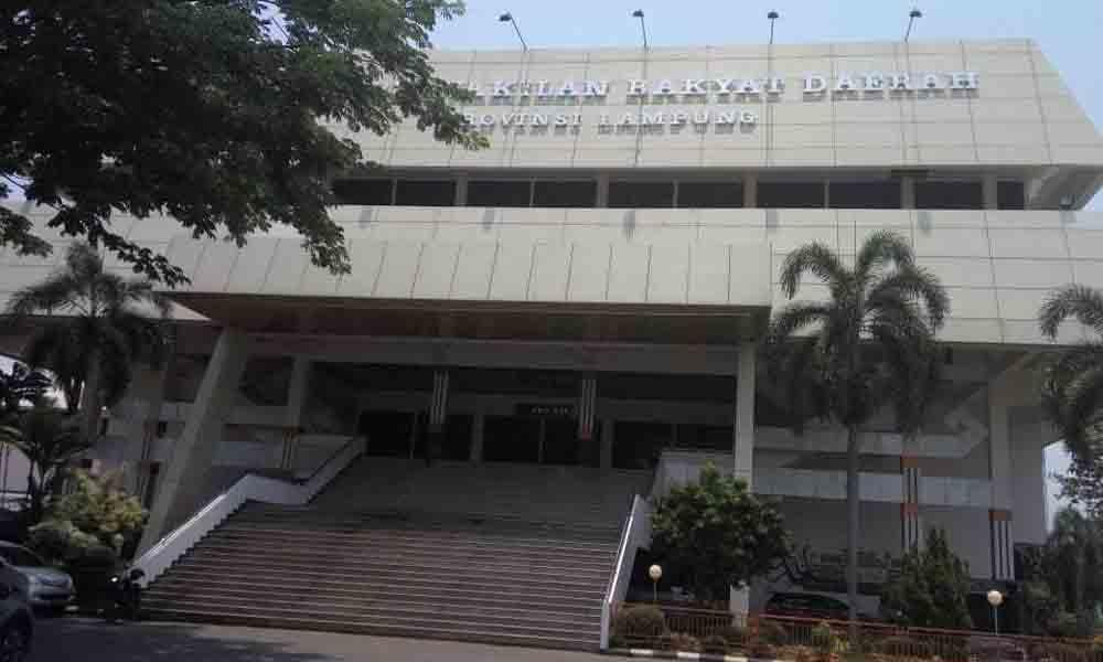 Gedung DPRD Provinsi Lampung